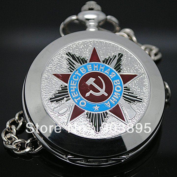 Vene Vintage stiilis mehaaniline taskukell