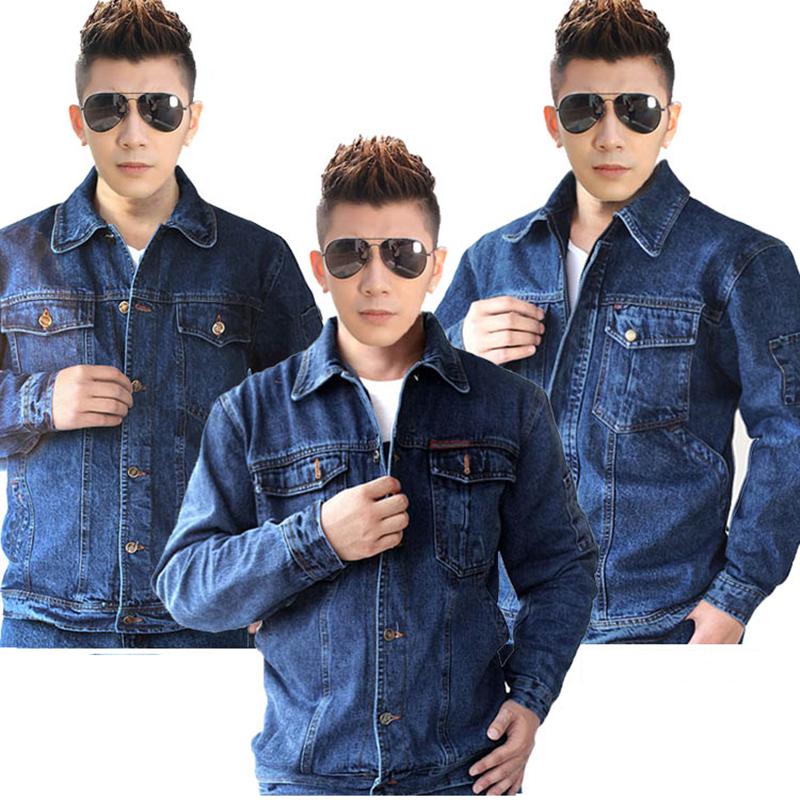 Vastupidav sinine teksatagi