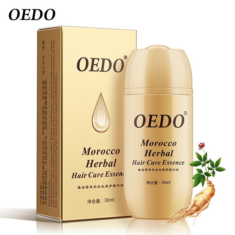 Maroko taimne zenzeni sisaldav juuksekasvu soodustav juukseseerum