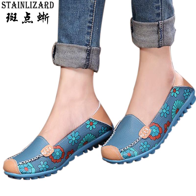 Lillelised kingad naistele