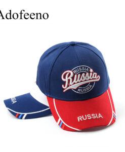 171eb4d9652 Meeste nokamütsid - lai valik nokamütse meestele väga soodsa hinnaga!