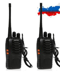 Kaks kaasaskantavat raadiosaatjat