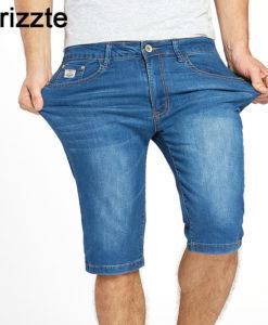 Hästi venivad lühikesed teksased