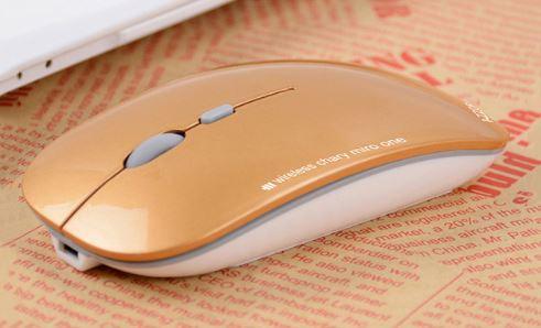 Laetav vaikne hiir