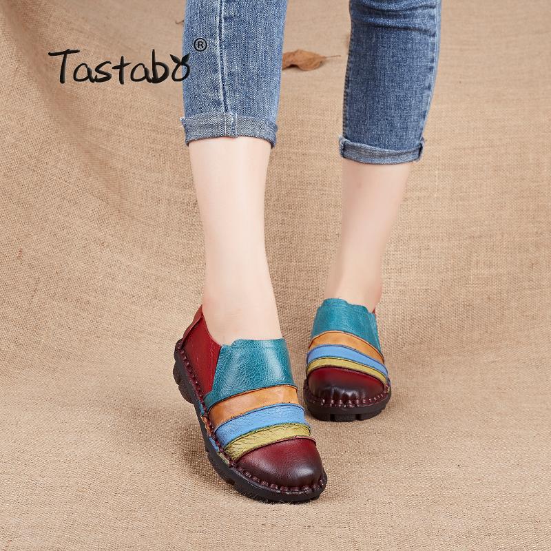 f496948580c Värviliste triipudega kinnised kingad