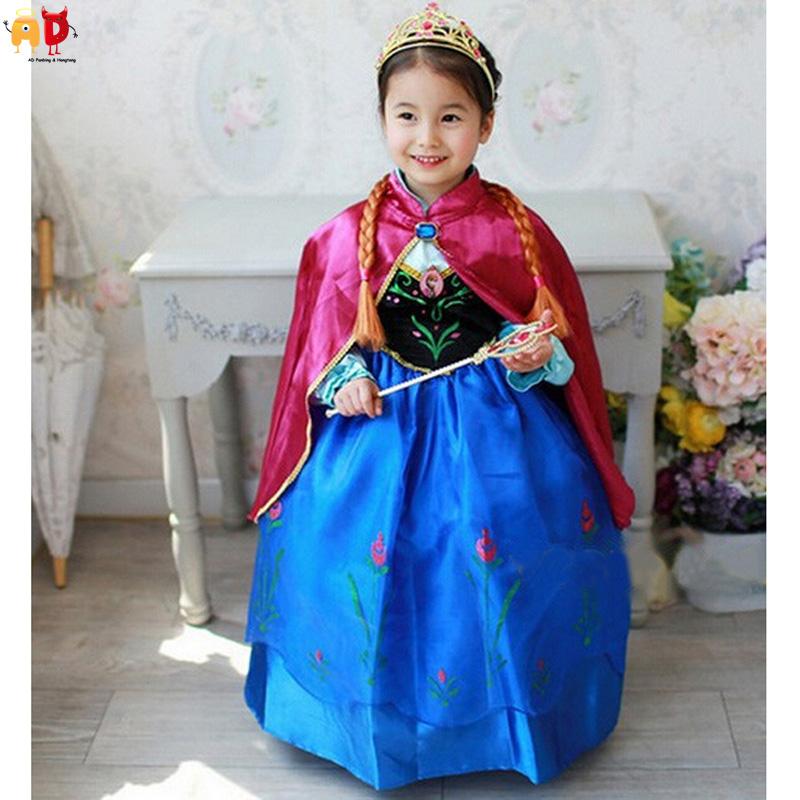 fcbe2e54b5e Eemaldatava keebiga printsess Anna kleit